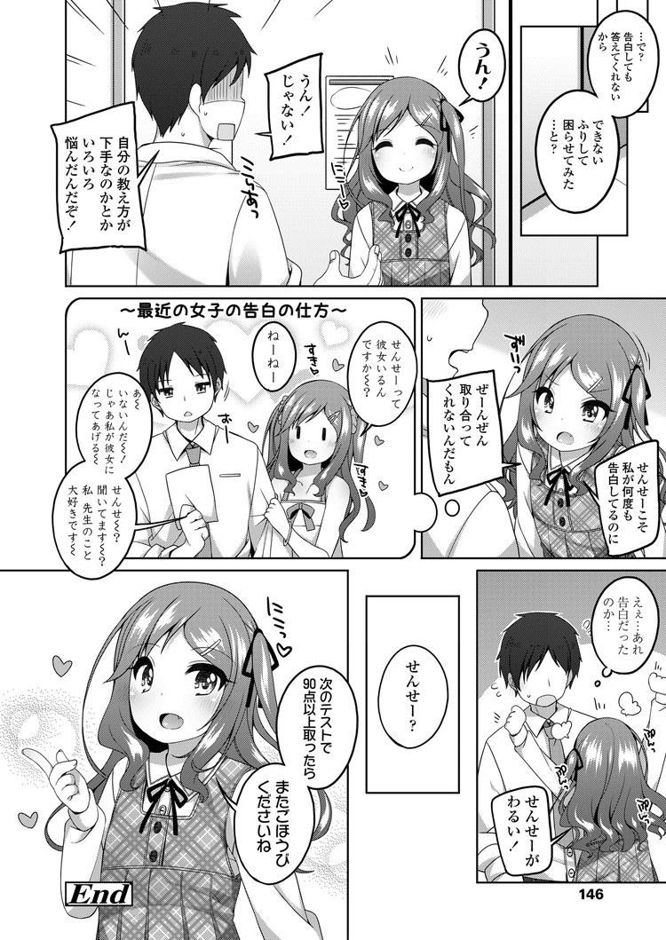 m字カイキャク写真エロ漫画 エロ同人誌情報館020