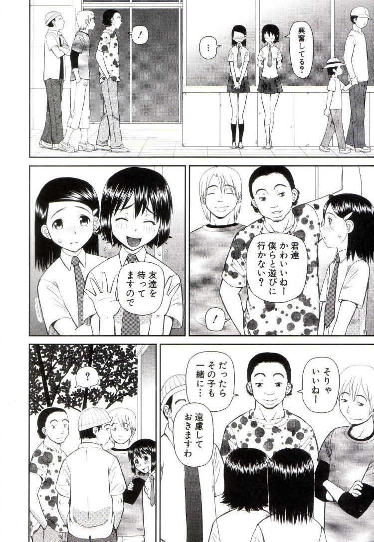 女装男子が好きエロ漫画 エロ同人誌情報館002