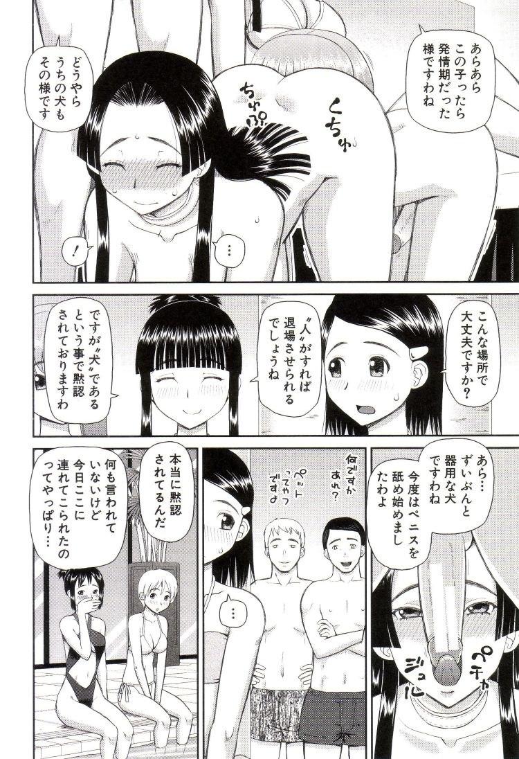 女装男子が好きエロ漫画 エロ同人誌情報館022