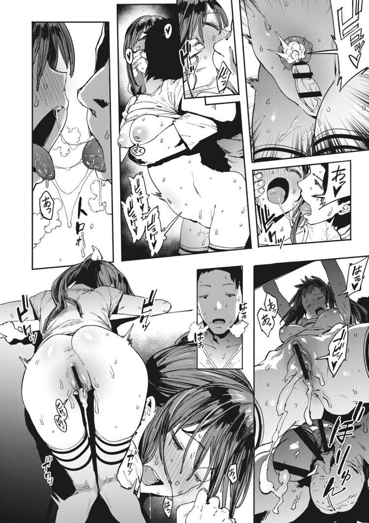 韻乱女エロ漫画 エロ同人誌情報館014