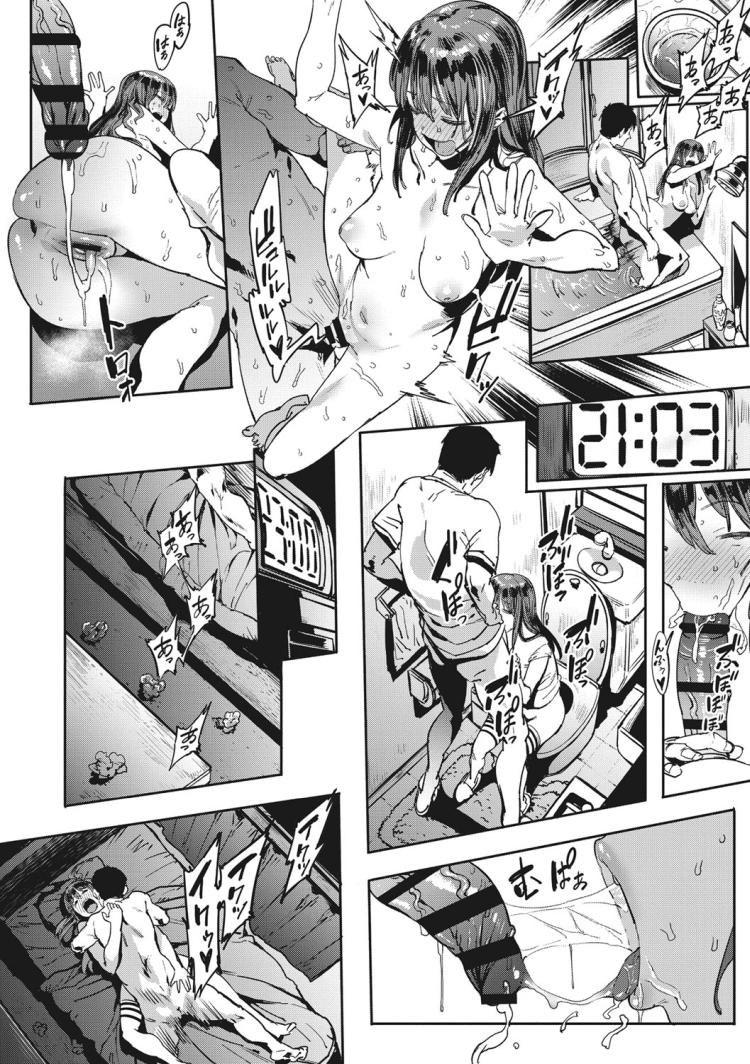 韻乱女エロ漫画 エロ同人誌情報館016
