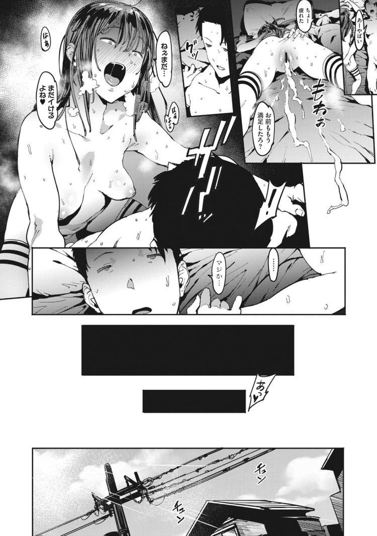 韻乱女エロ漫画 エロ同人誌情報館022