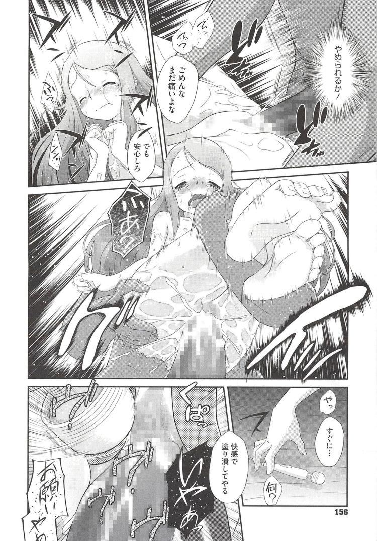 妹 横取り 25エロ漫画 エロ同人誌情報館012