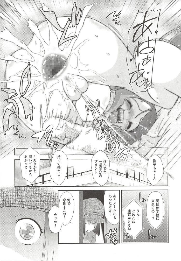 妹 横取り 25エロ漫画 エロ同人誌情報館017