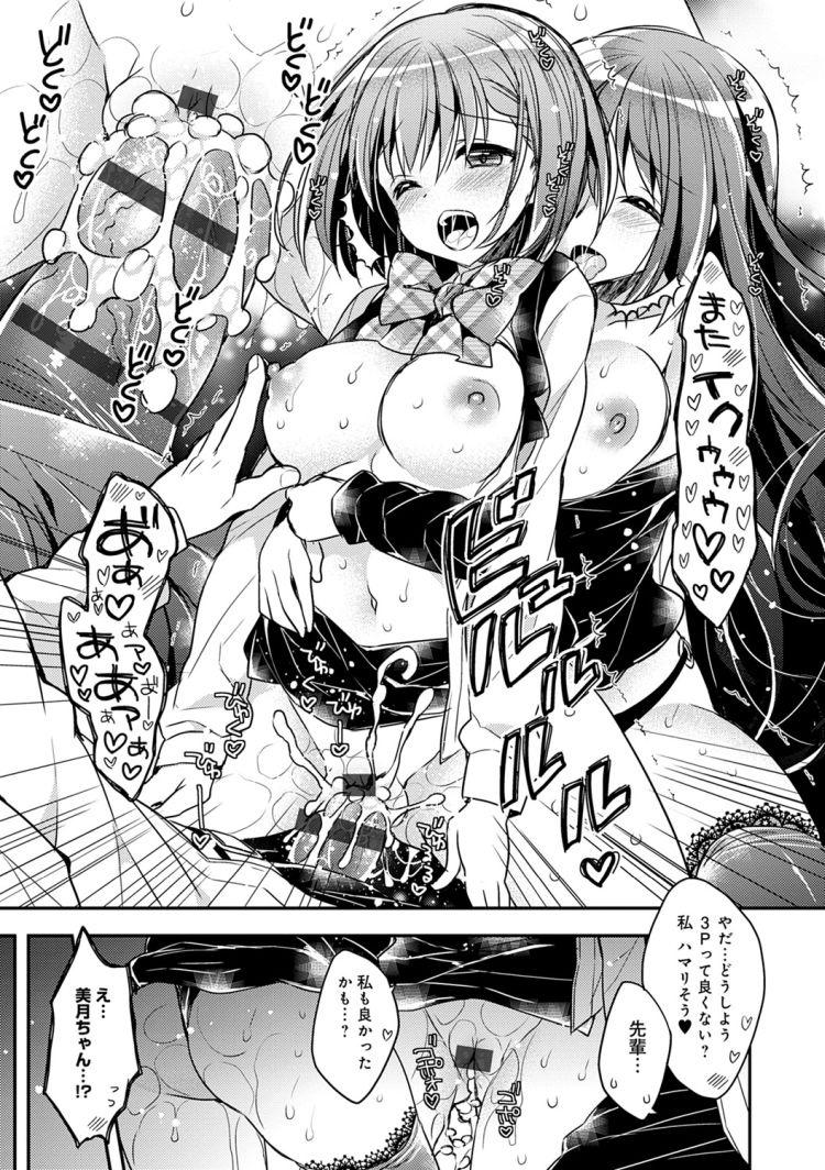 おッパイエロー女 画像無料エロ漫画 エロ同人誌情報館023