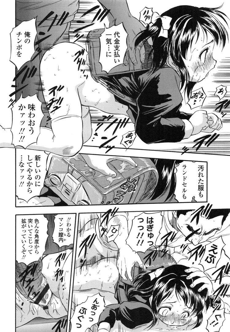 万引きした子供への対応エロ漫画 エロ同人誌情報館016