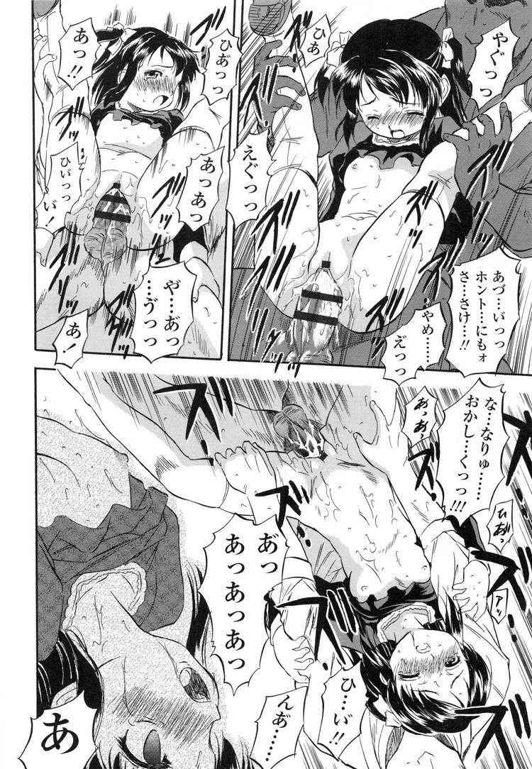 万引きした子供への対応エロ漫画 エロ同人誌情報館018