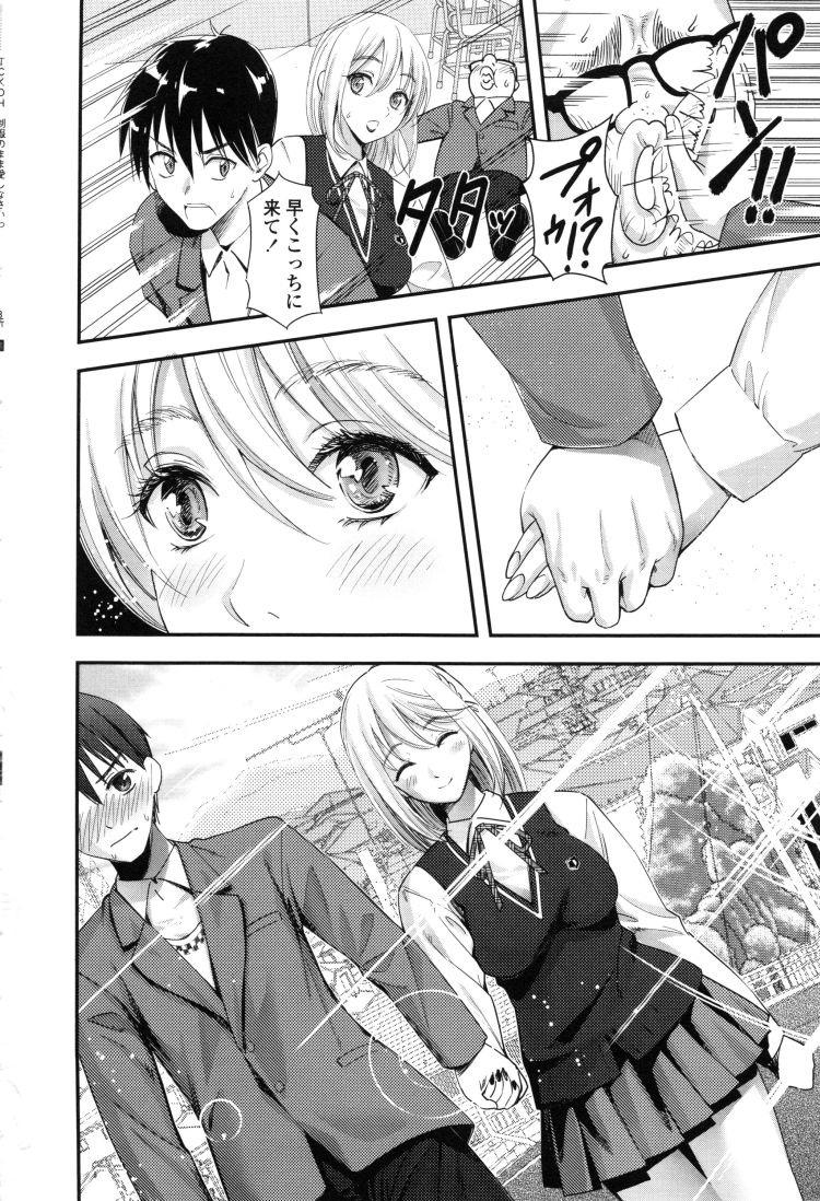 塩ふき 女性 やり方エロ漫画 エロ同人誌情報館006