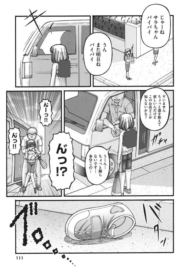 れイプの杜邦画エロ漫画 エロ同人誌情報館003