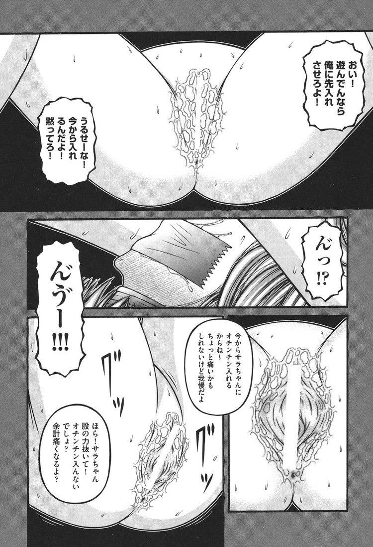 れイプの杜邦画エロ漫画 エロ同人誌情報館008