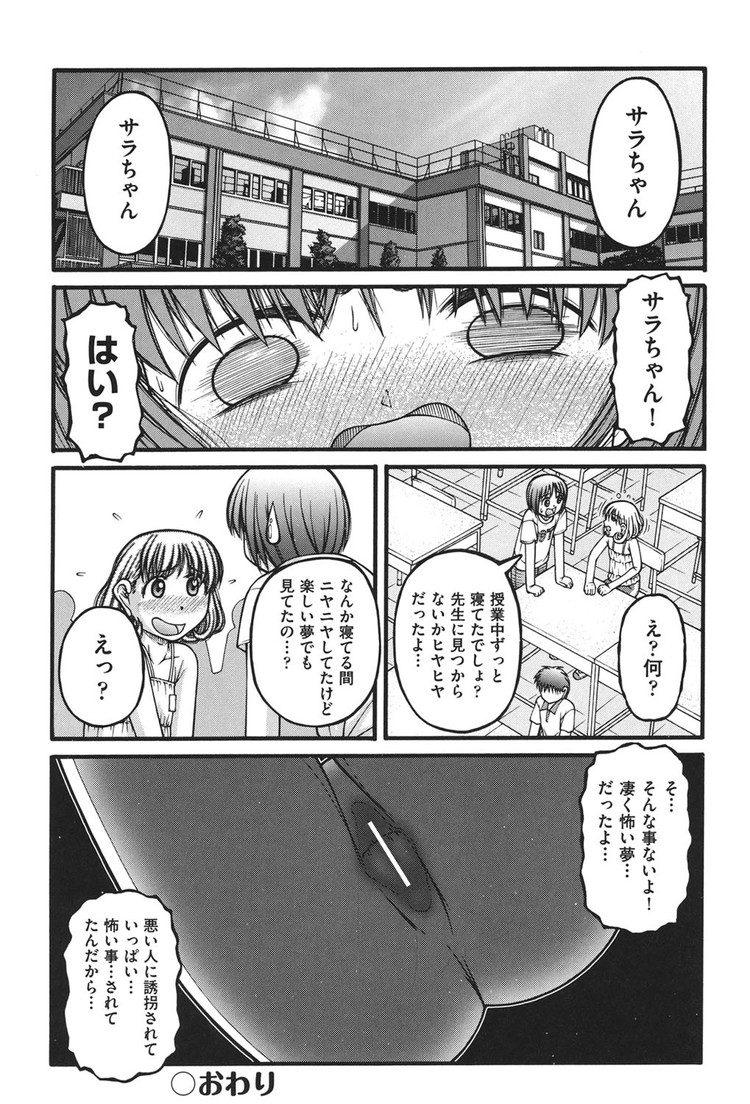 れイプの杜邦画エロ漫画 エロ同人誌情報館016