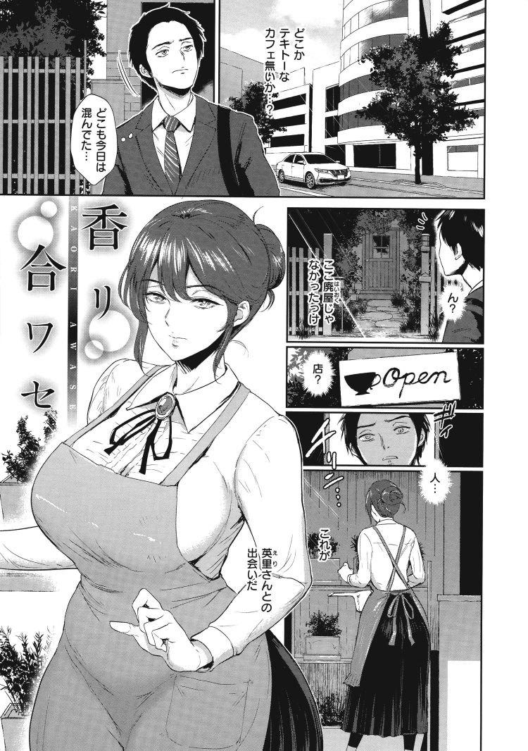 でいすい rtaエロ漫画 エロ同人誌情報館001