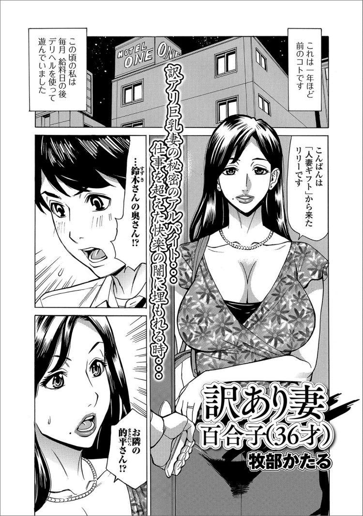 ふうぞジャパンエロ漫画 エロ同人誌情報館001
