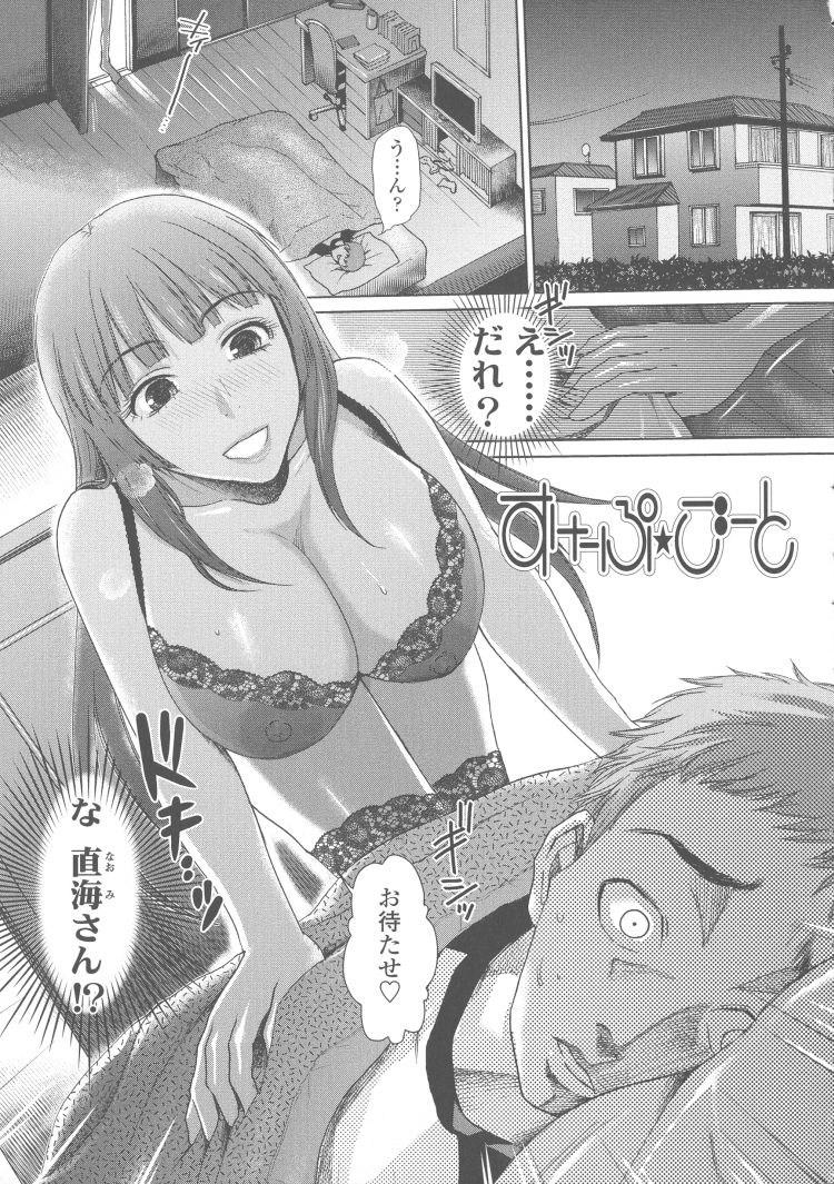 きれいな マン コエロ漫画 エロ同人誌情報館001