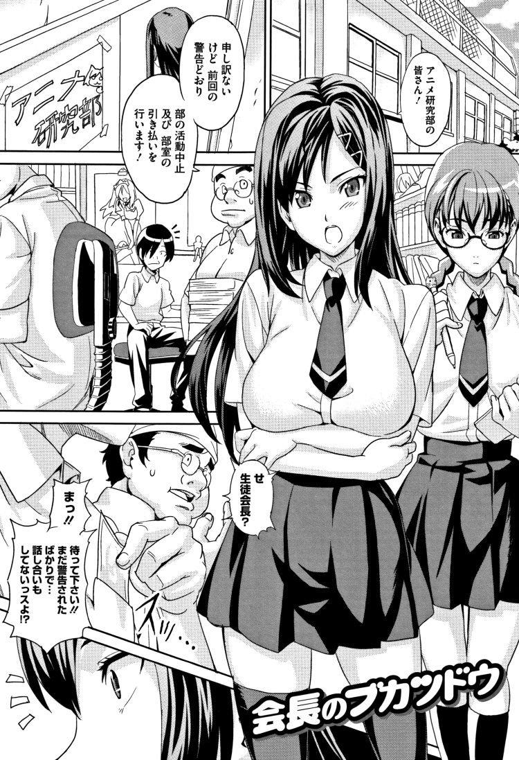とう撮影動画投稿エロ漫画 エロ同人誌情報館001