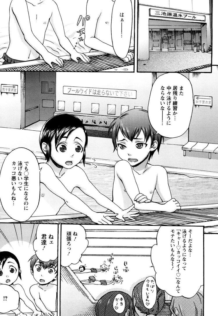 下着すける 画像エロ漫画 エロ同人誌情報館001