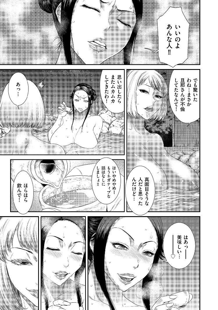 ヒトヅマラブリーモーメントエロ漫画 エロ同人誌情報館003