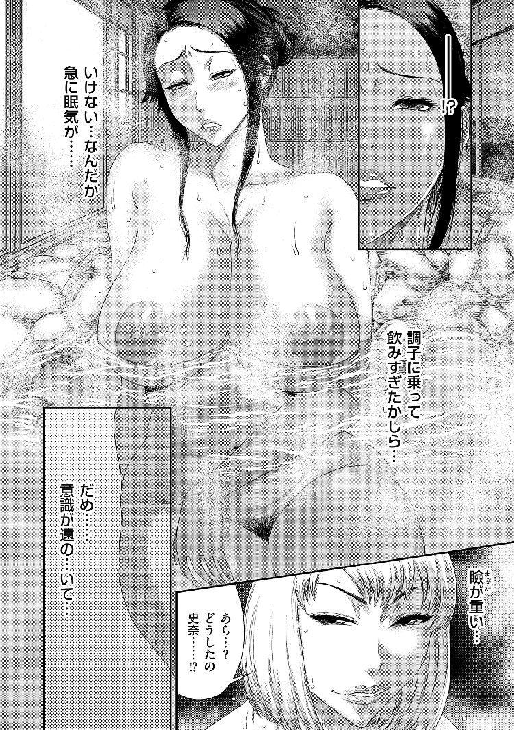 ヒトヅマラブリーモーメントエロ漫画 エロ同人誌情報館004