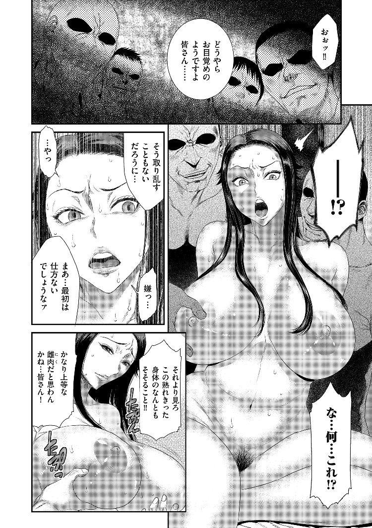 ヒトヅマラブリーモーメントエロ漫画 エロ同人誌情報館006