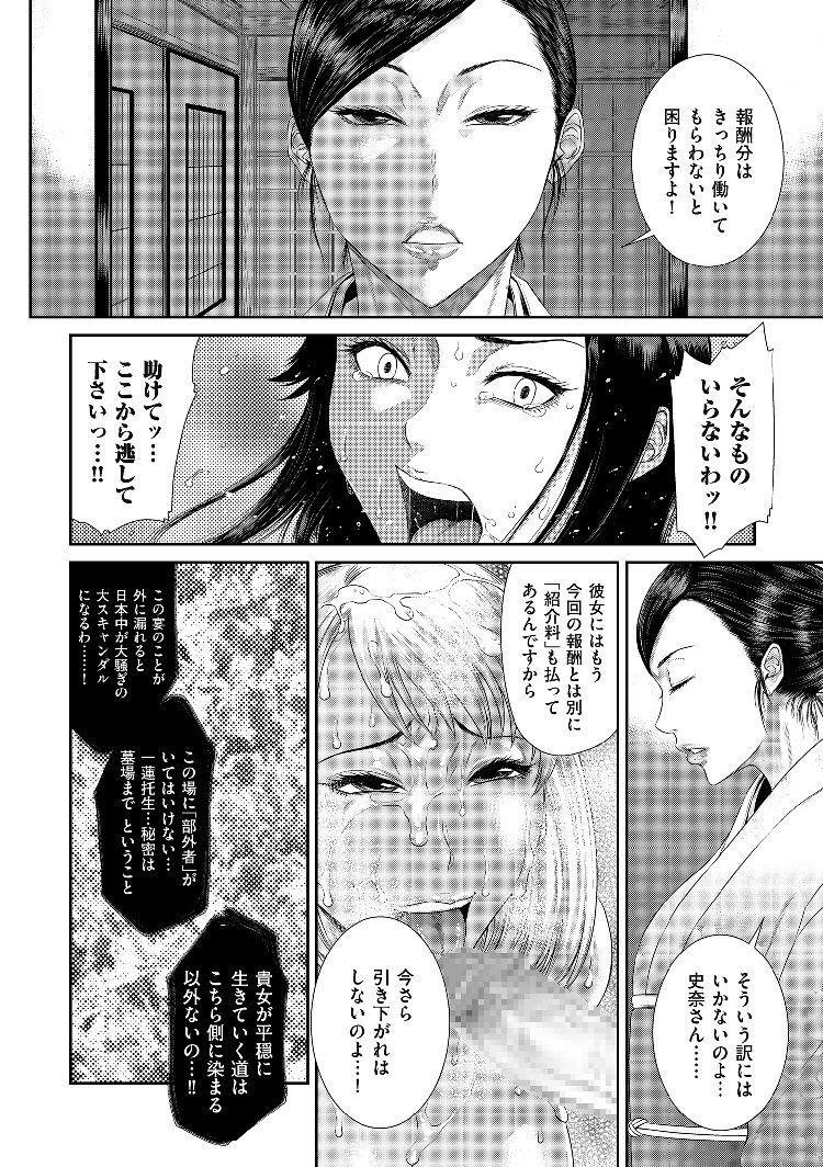 ヒトヅマラブリーモーメントエロ漫画 エロ同人誌情報館014