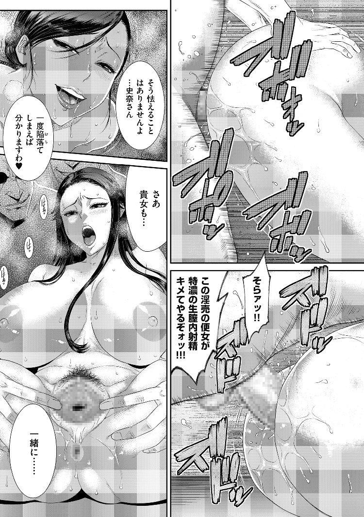 ヒトヅマラブリーモーメントエロ漫画 エロ同人誌情報館017