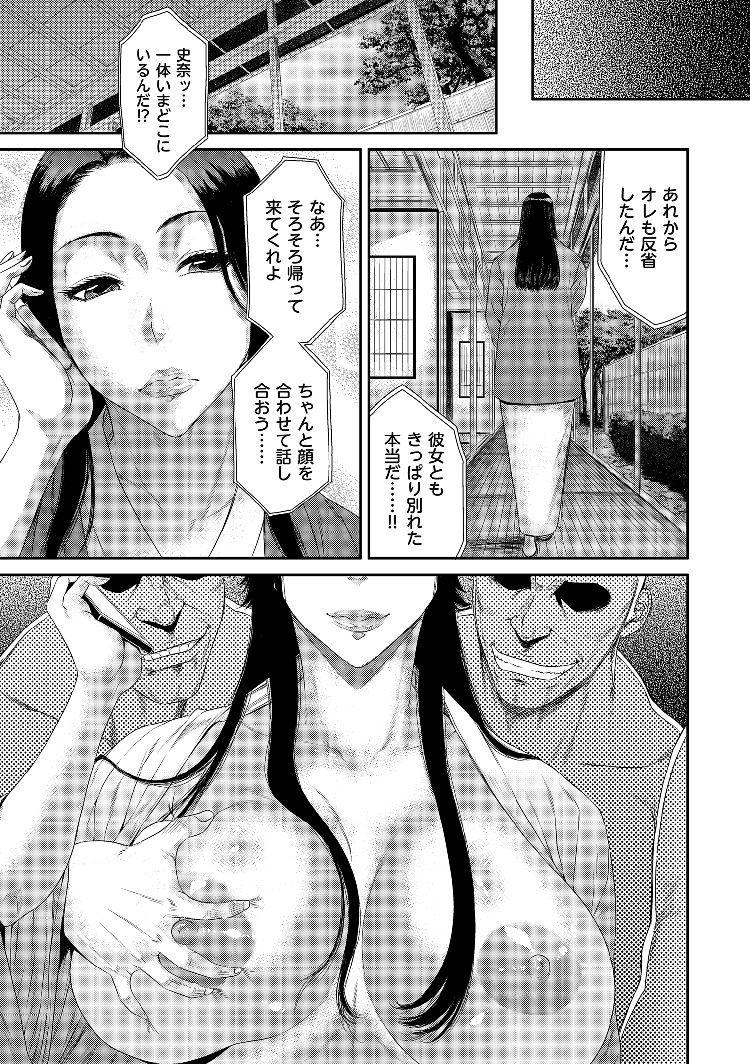 ヒトヅマラブリーモーメントエロ漫画 エロ同人誌情報館019