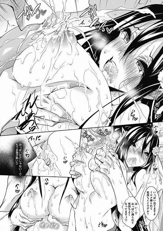 優枠の天使エロ漫画 エロ同人誌情報館010