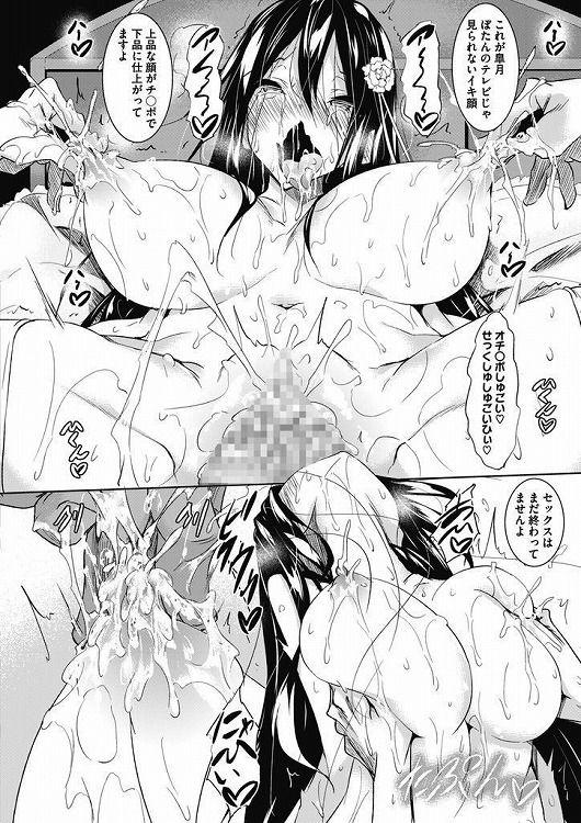 優枠の天使エロ漫画 エロ同人誌情報館022