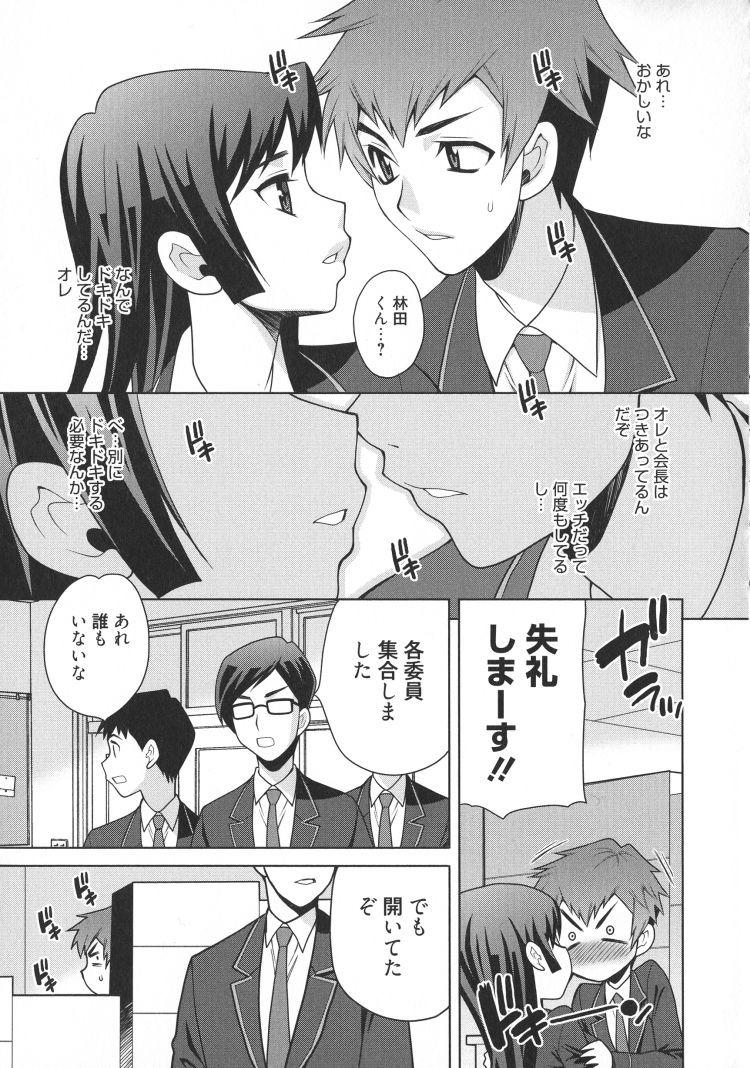 ドスケべ条例エロ漫画 エロ同人誌情報館007