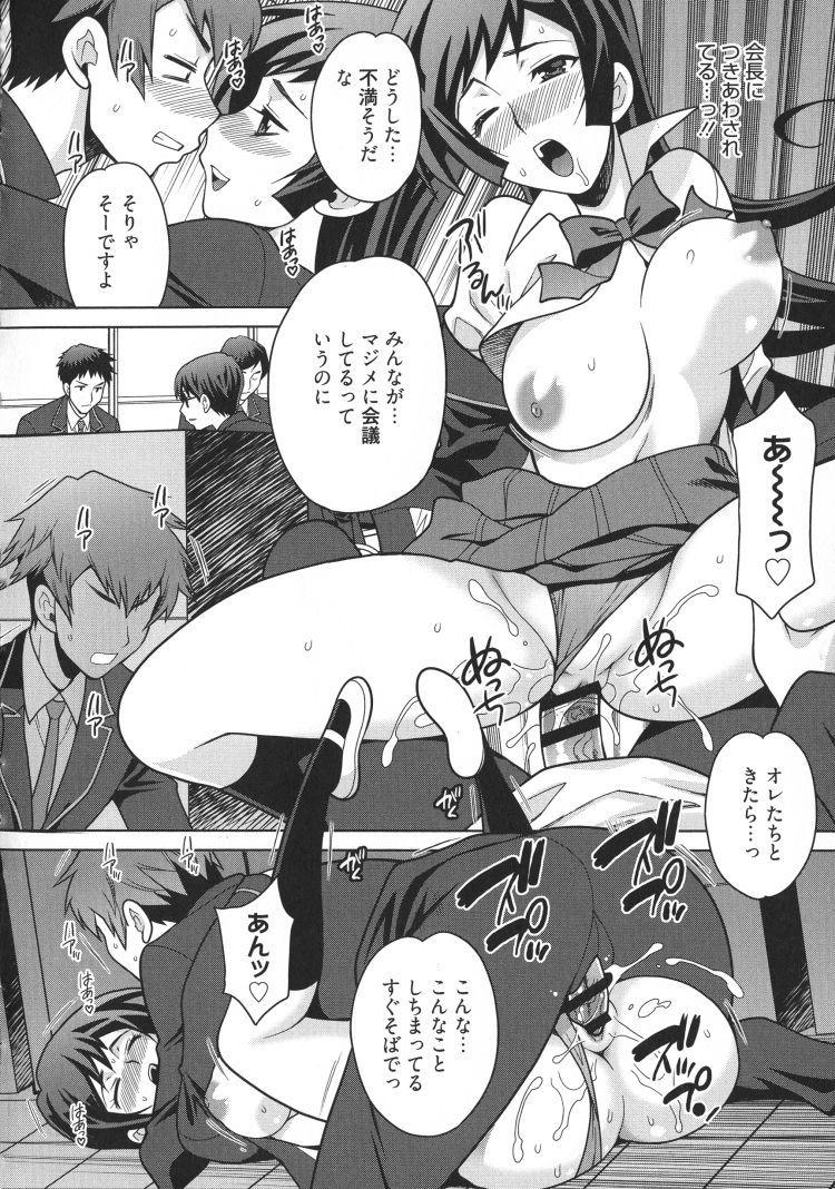 ドスケべ条例エロ漫画 エロ同人誌情報館016