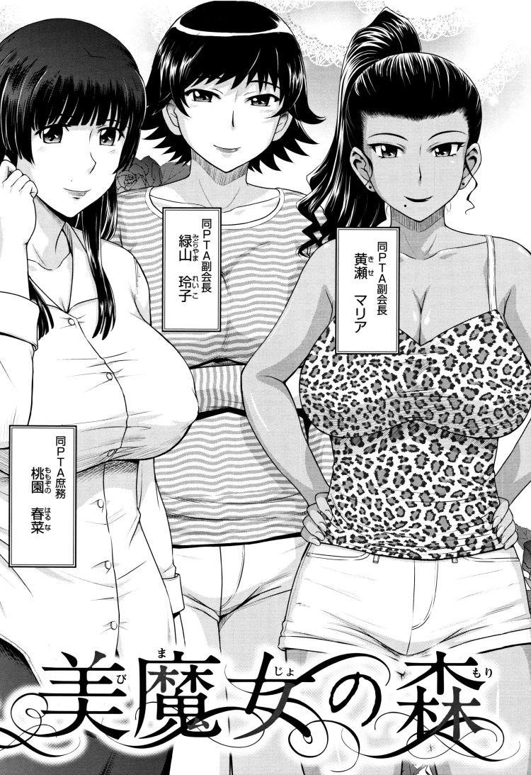 ヒトヅマタイムエロ漫画 エロ同人誌情報館003
