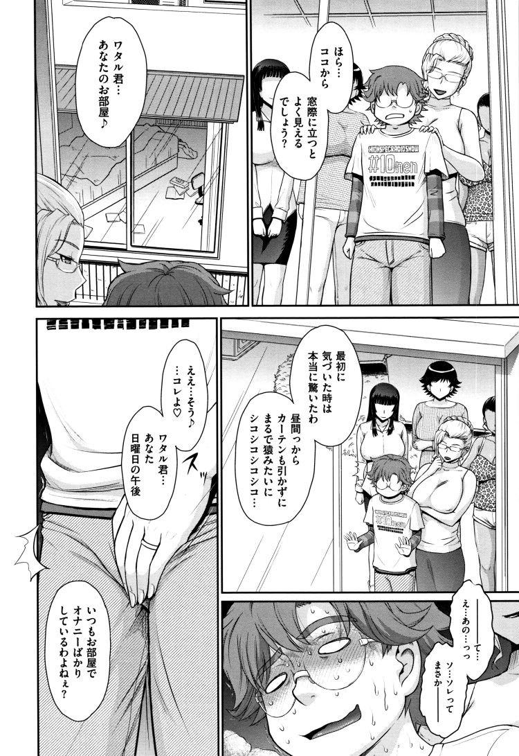 ヒトヅマタイムエロ漫画 エロ同人誌情報館006