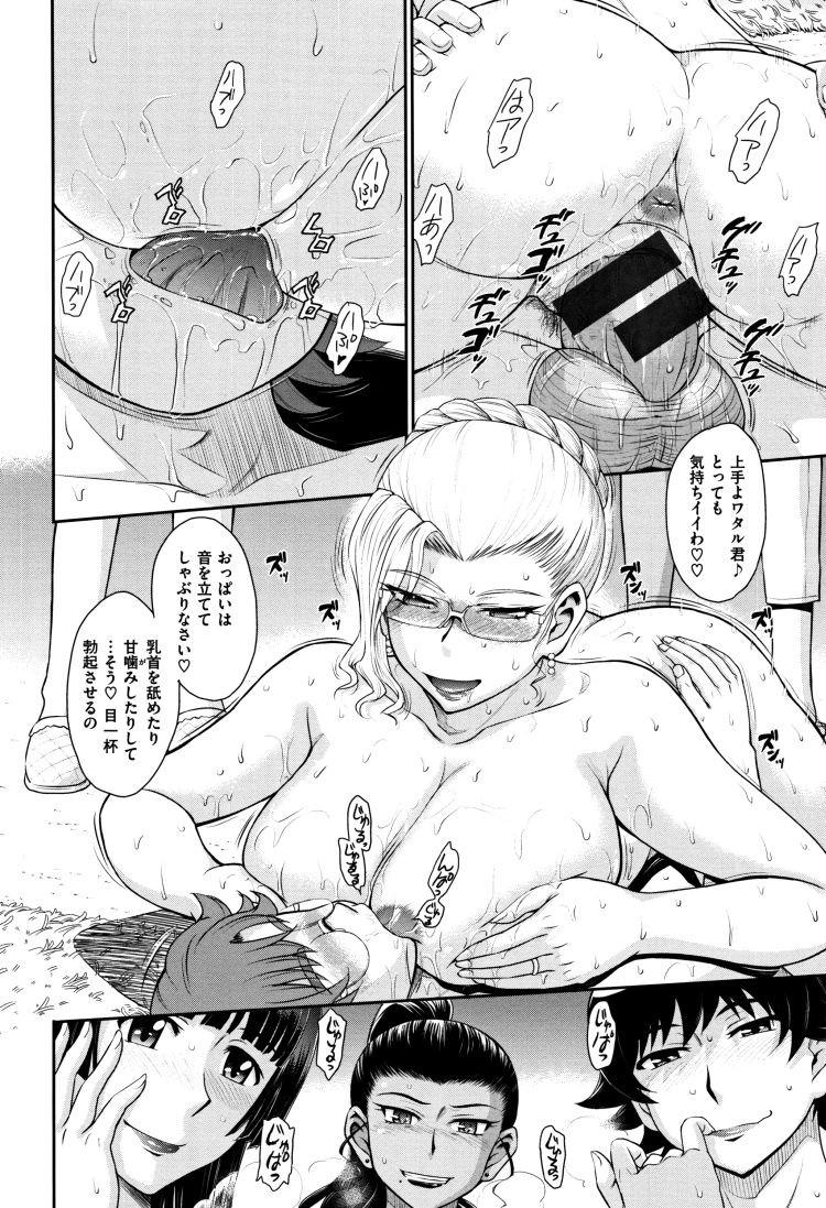 ヒトヅマタイムエロ漫画 エロ同人誌情報館022