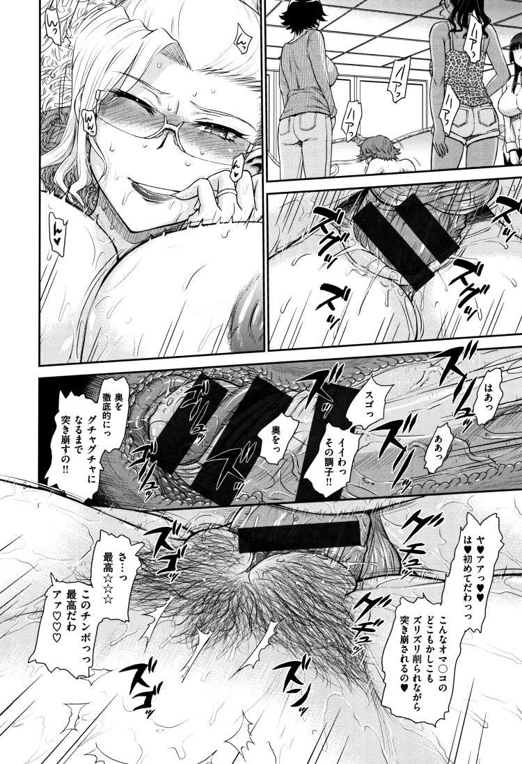 ヒトヅマタイムエロ漫画 エロ同人誌情報館024