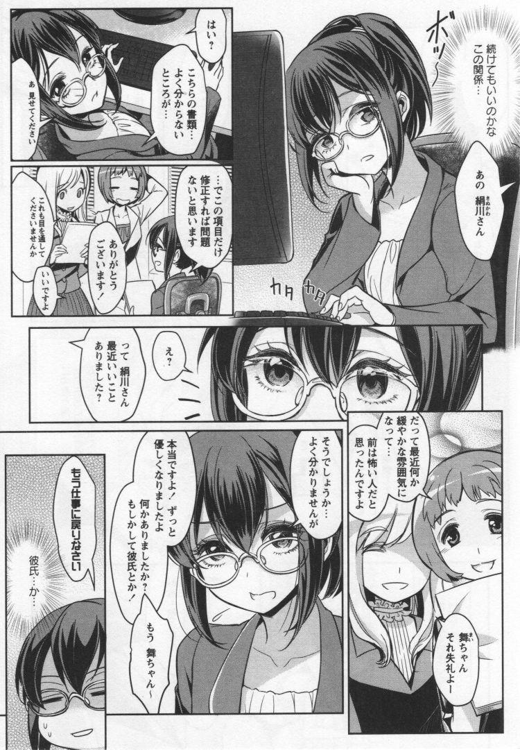 れズ漫画無料エロ漫画 エロ同人誌情報館002
