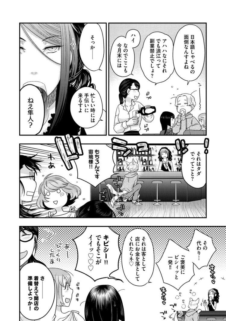 まゾヒストの喜びエロ漫画 エロ同人誌情報館002