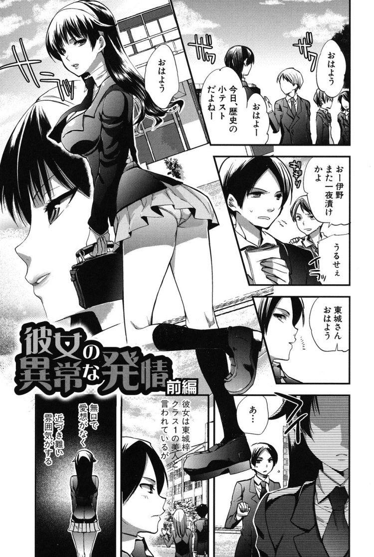 隠語 一覧 下ネタエロ漫画 エロ同人誌情報館001
