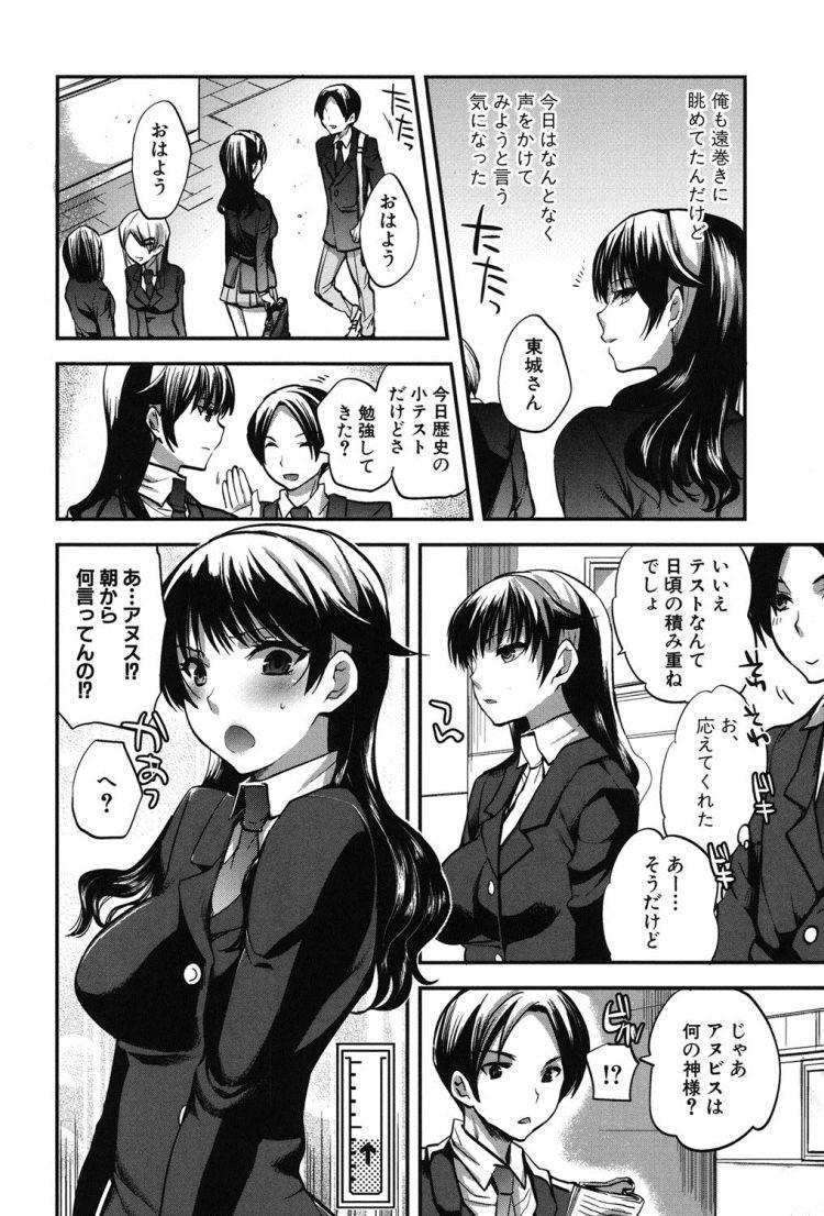 隠語 一覧 下ネタエロ漫画 エロ同人誌情報館002