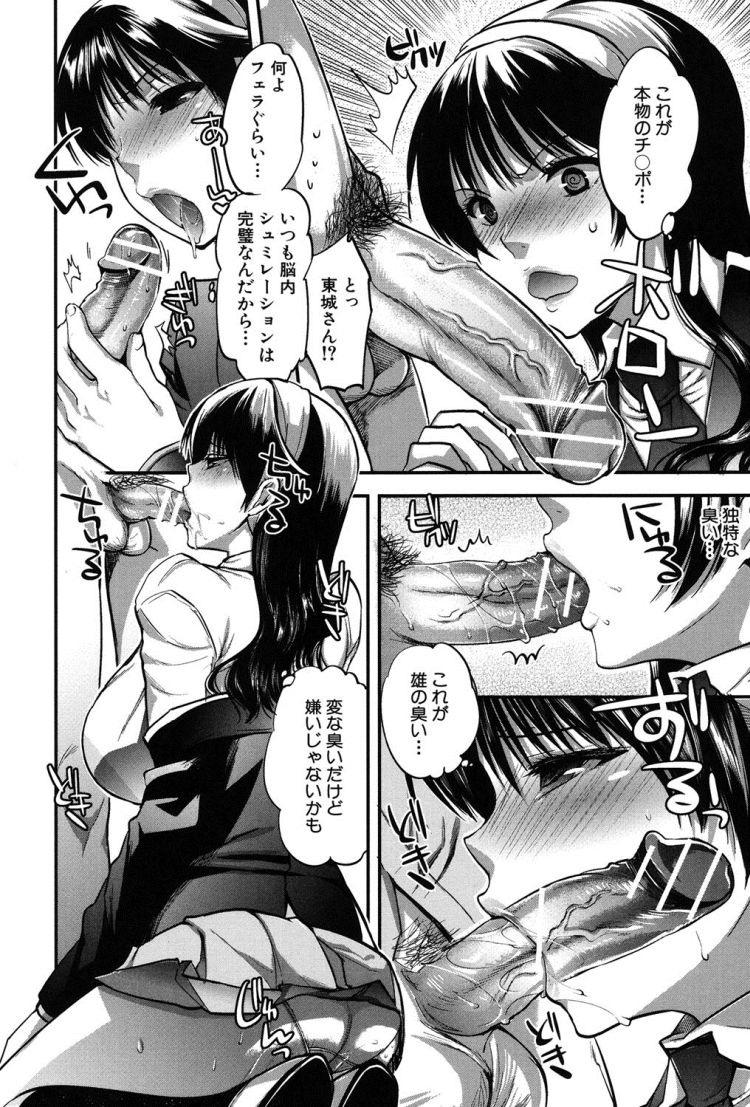隠語 一覧 下ネタエロ漫画 エロ同人誌情報館014