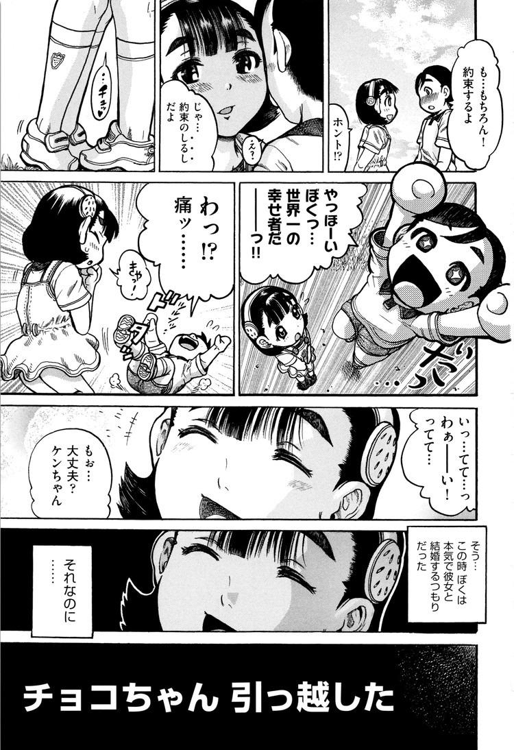 れイプ事件エロ漫画 エロ同人誌情報館003