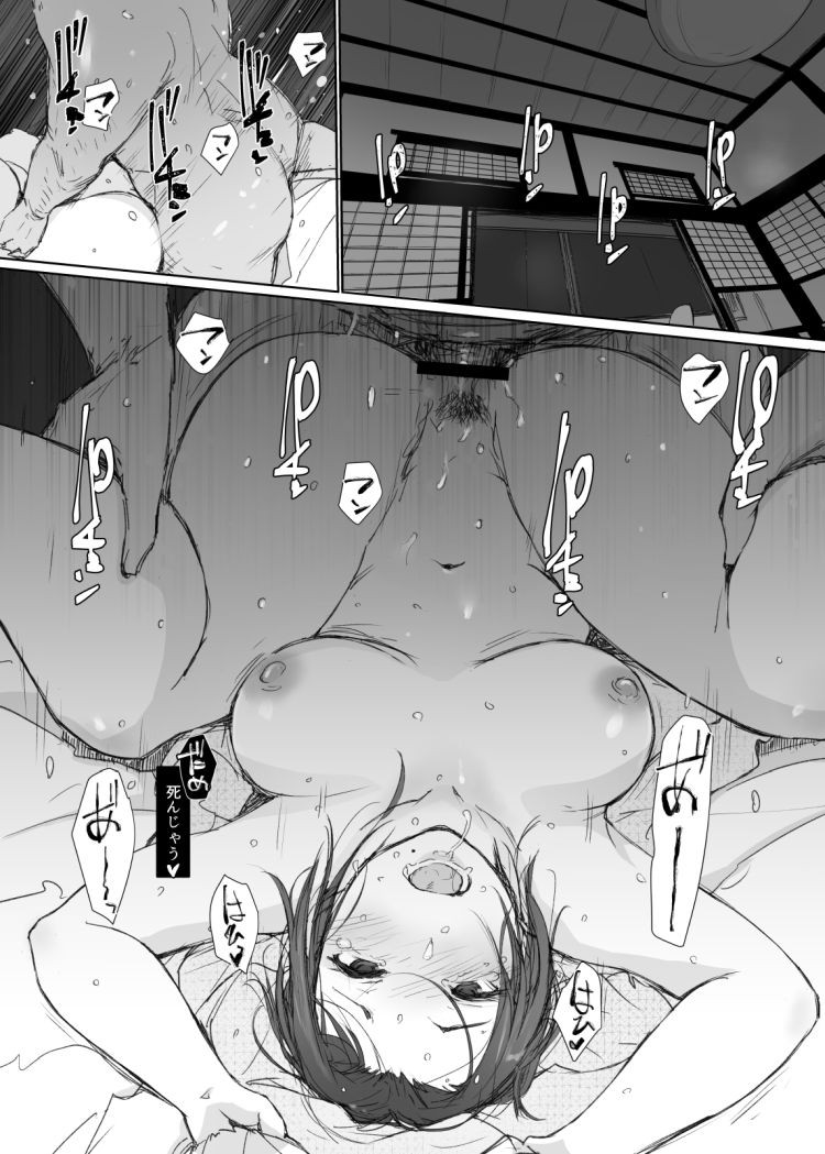 泥酔 記憶がないエロ漫画 エロ同人誌情報館028