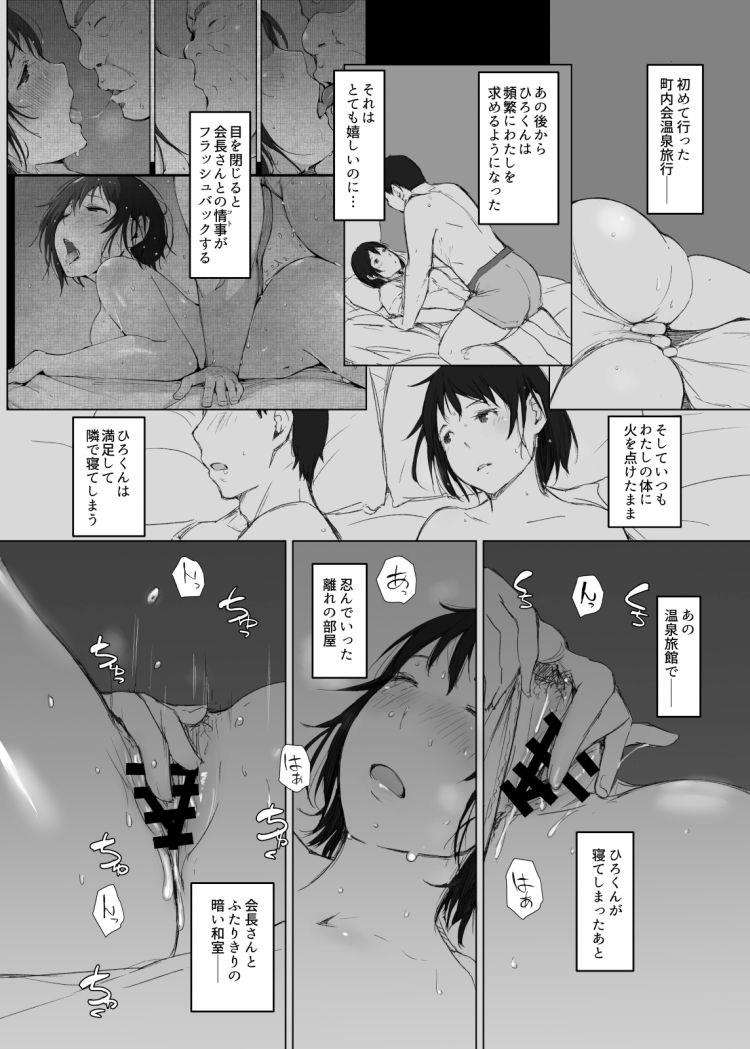 泥酔 記憶がないエロ漫画 エロ同人誌情報館036