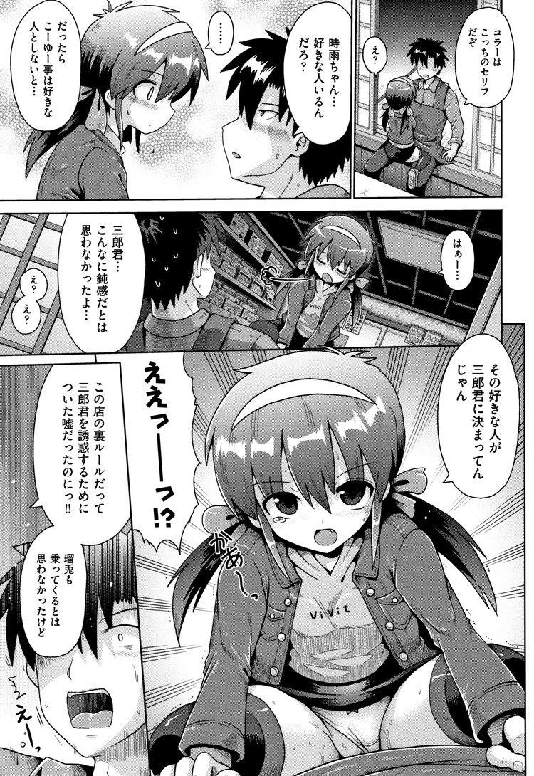 イケメン過ぎる男エロ漫画 エロ同人誌情報館017