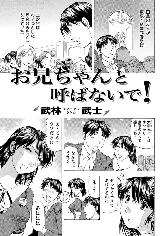 まん汁の出し方エロ漫画 エロ同人誌情報館001