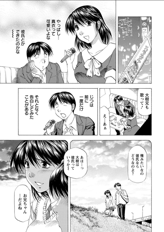 まん汁の出し方エロ漫画 エロ同人誌情報館003