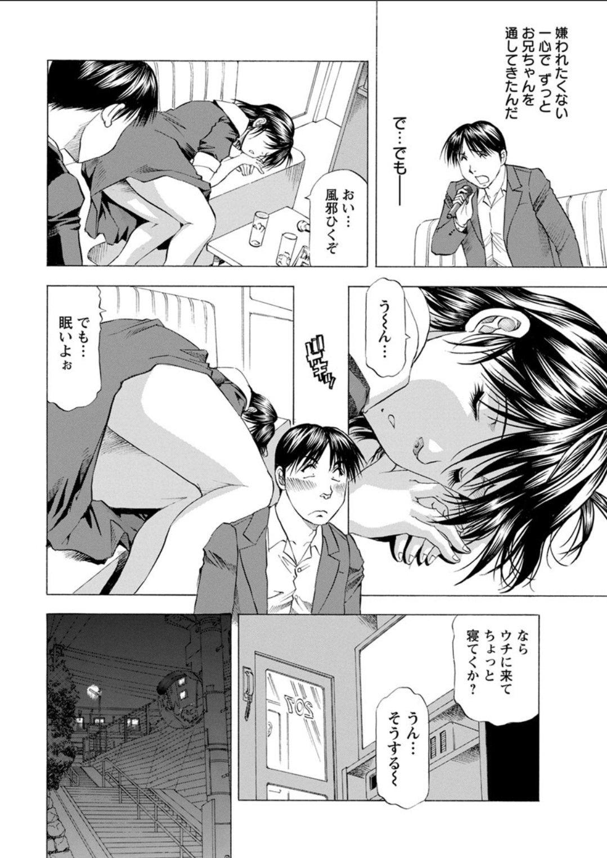 まん汁の出し方エロ漫画 エロ同人誌情報館004