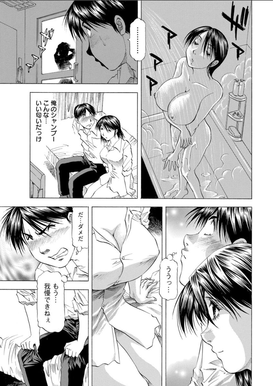 まん汁の出し方エロ漫画 エロ同人誌情報館005