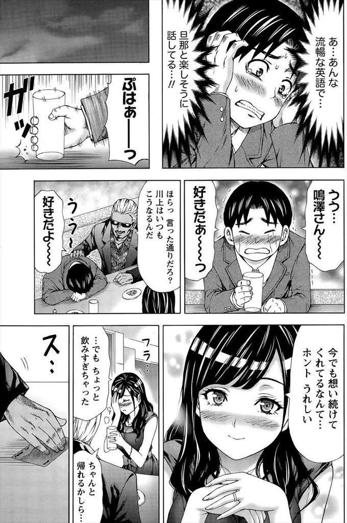 ヒトヅマ恋花火エロ漫画 エロ同人誌情報館009
