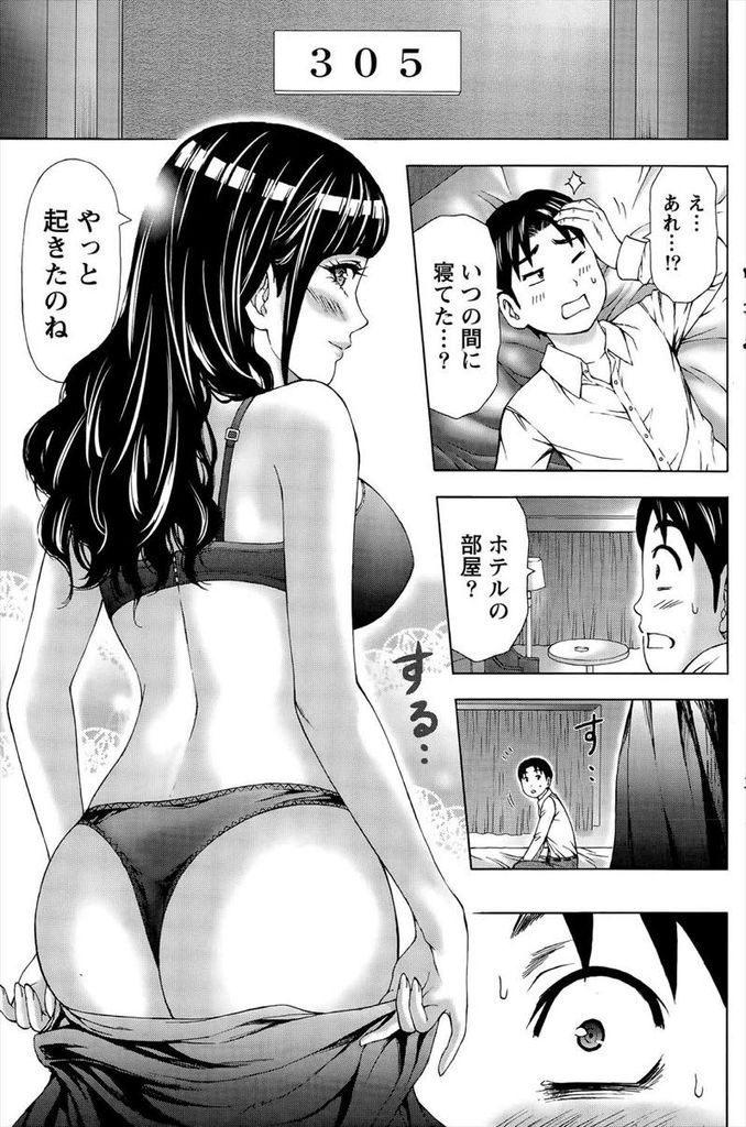 ヒトヅマ恋花火エロ漫画 エロ同人誌情報館011