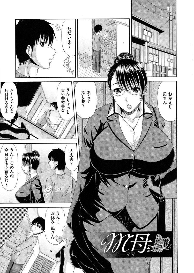 アダルチグッズエロ漫画 エロ同人誌情報館001